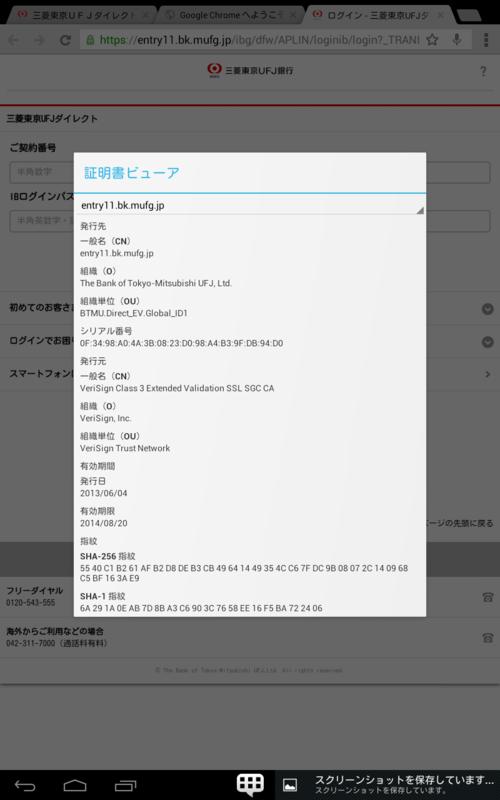 f:id:shigeo-t:20140614023528p:plain