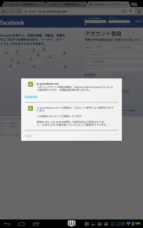 f:id:shigeo-t:20140614024315p:plain