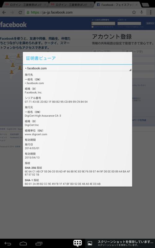 f:id:shigeo-t:20140614024442p:plain
