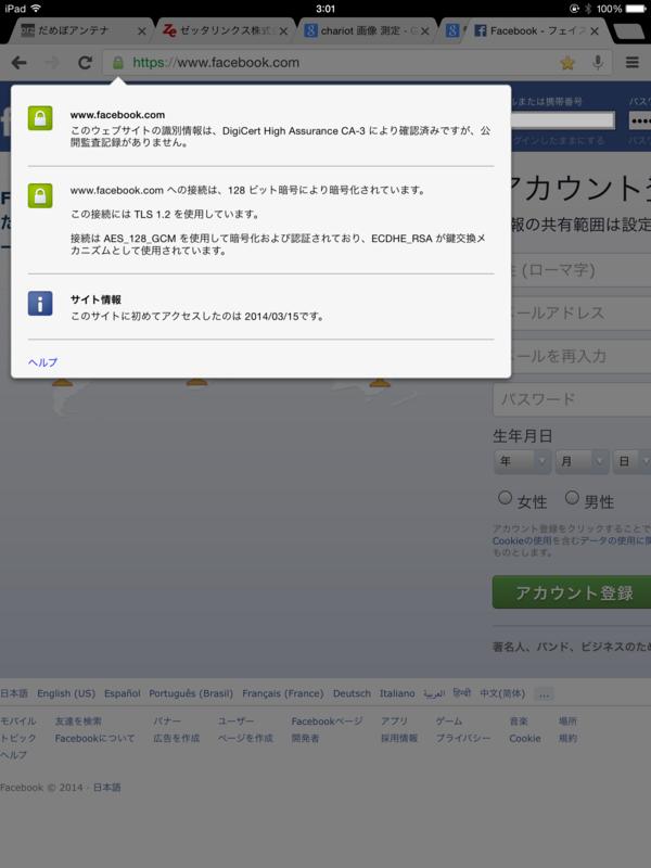 f:id:shigeo-t:20140614035904p:plain