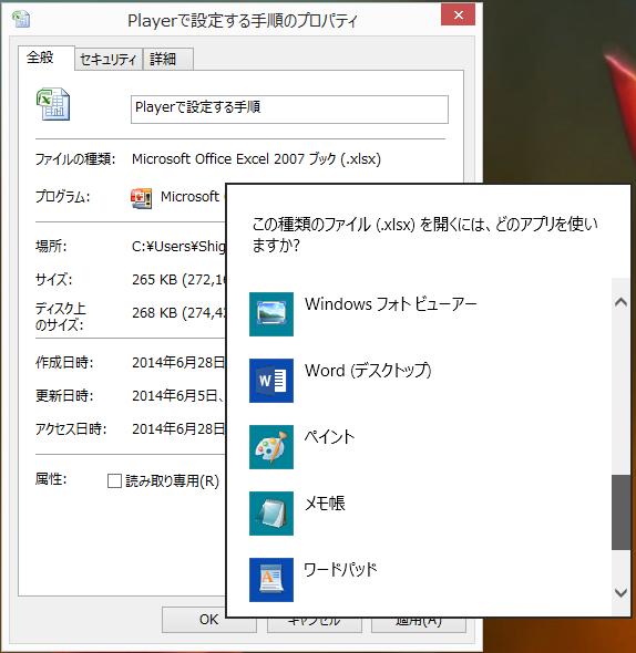 f:id:shigeo-t:20140628074945p:plain