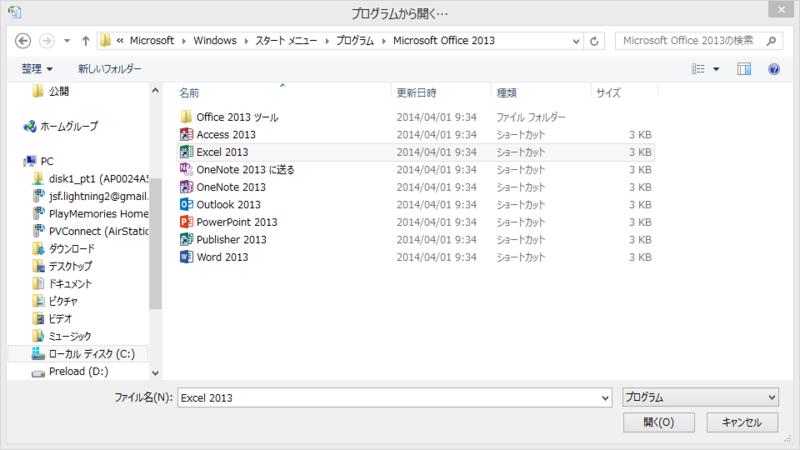 f:id:shigeo-t:20140628084351p:plain