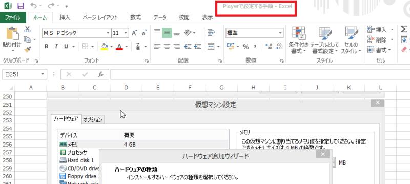 f:id:shigeo-t:20140628084448p:plain