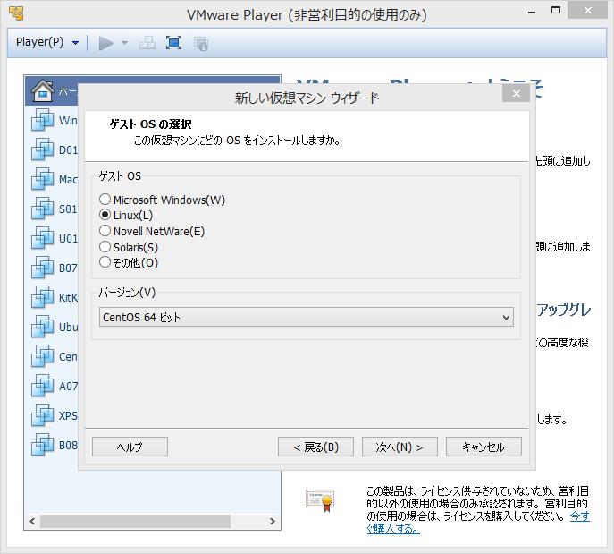 f:id:shigeo-t:20140721102353p:plain