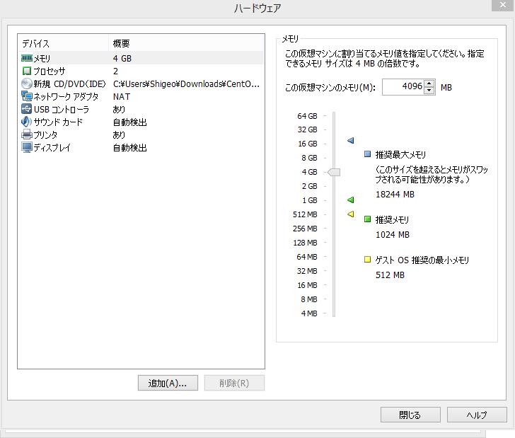 f:id:shigeo-t:20140721102655p:plain