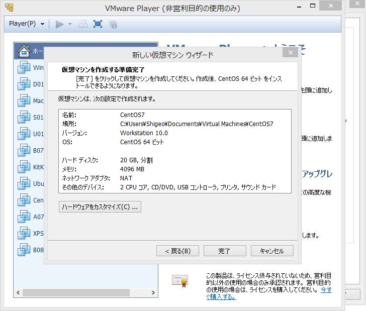 f:id:shigeo-t:20140721102732p:plain