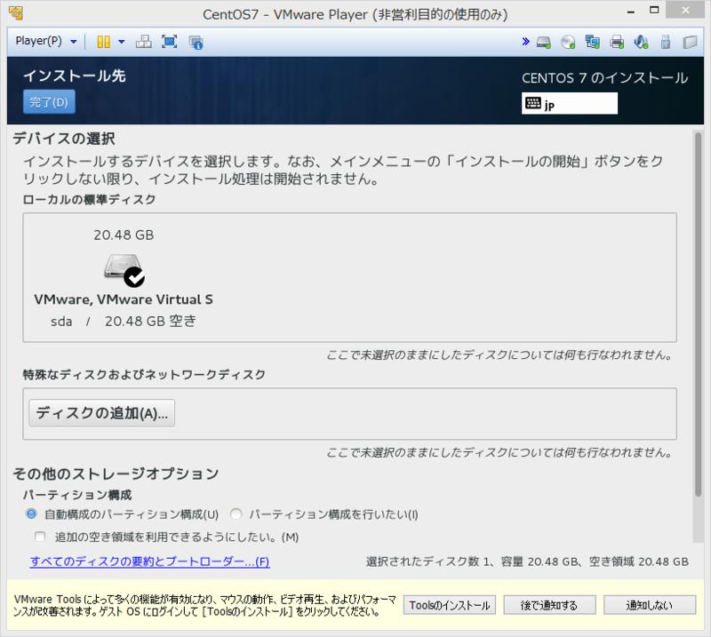 f:id:shigeo-t:20140721103538p:plain