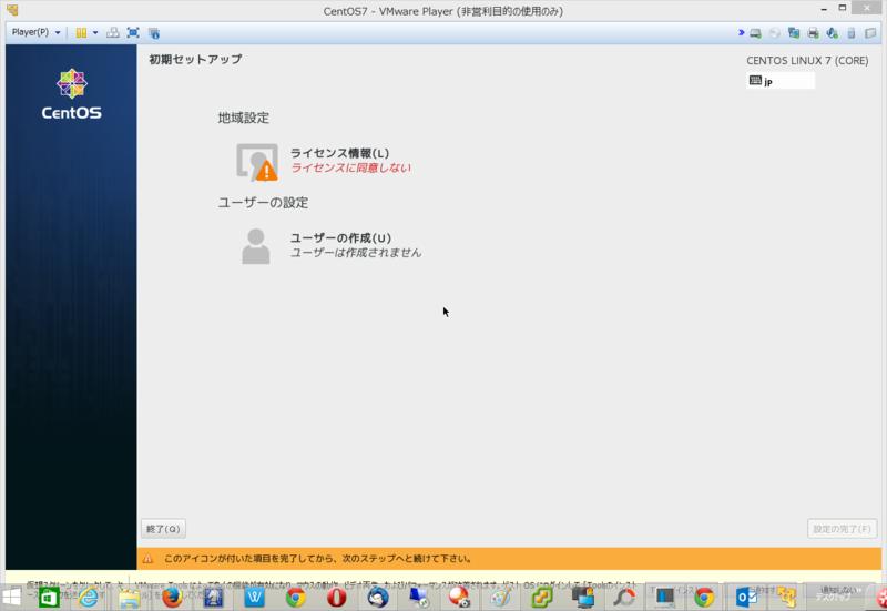f:id:shigeo-t:20140721105435p:plain