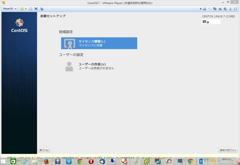 f:id:shigeo-t:20140721105632p:plain