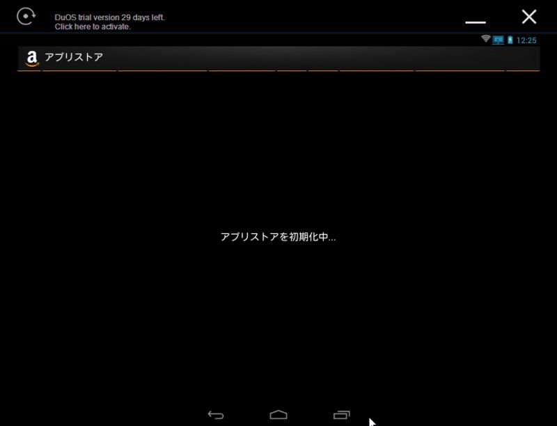 f:id:shigeo-t:20140902123812p:plain