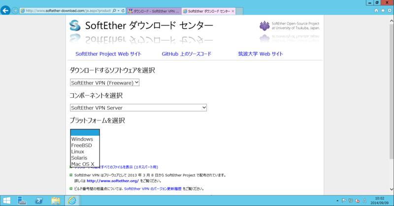 f:id:shigeo-t:20140909111245p:plain
