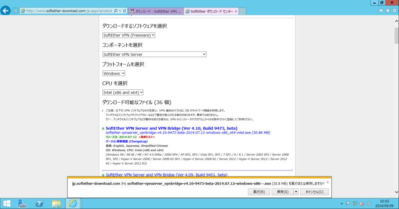f:id:shigeo-t:20140909111355p:plain