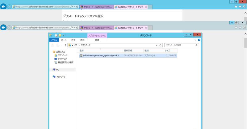 f:id:shigeo-t:20140909111426p:plain
