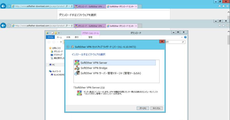f:id:shigeo-t:20140909111731p:plain