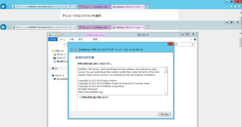 f:id:shigeo-t:20140909111812p:plain