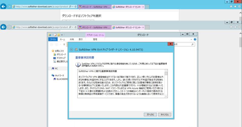 f:id:shigeo-t:20140909111932p:plain