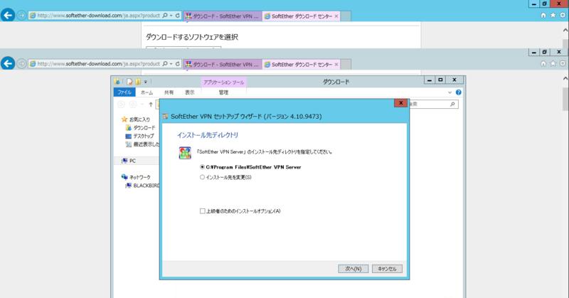 f:id:shigeo-t:20140909111955p:plain