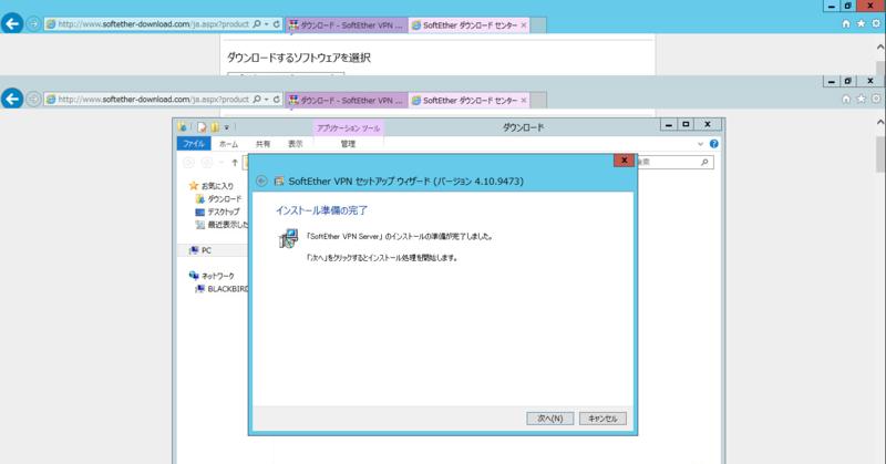 f:id:shigeo-t:20140909112020p:plain