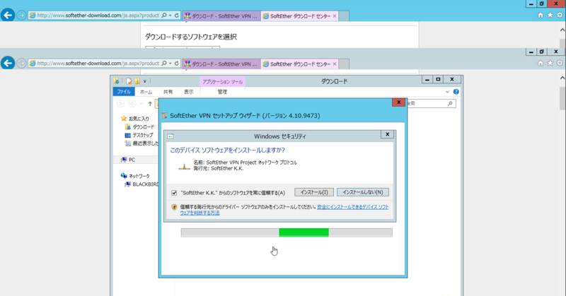 f:id:shigeo-t:20140909112243p:plain