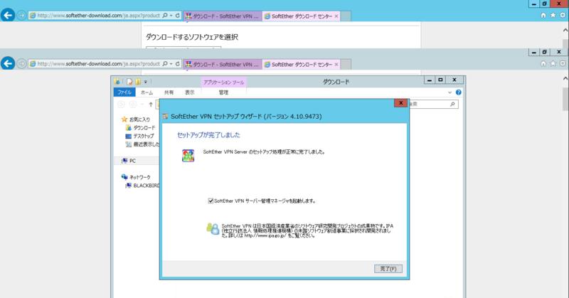 f:id:shigeo-t:20140909112604p:plain