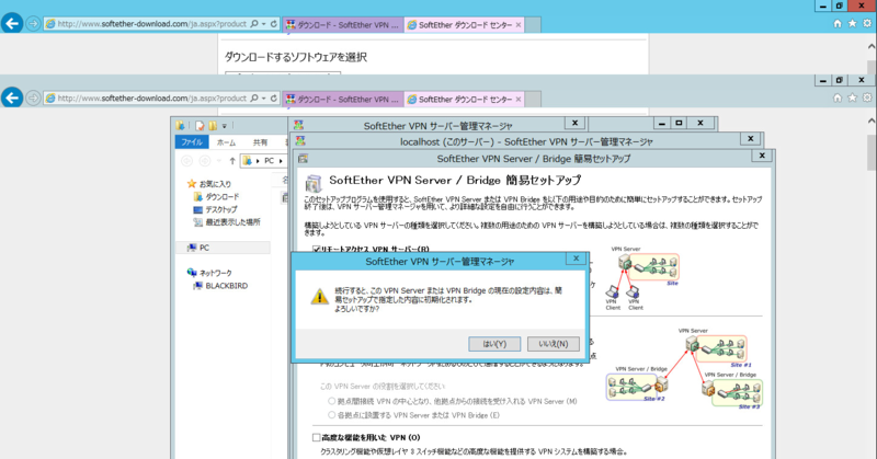 f:id:shigeo-t:20140909192732p:plain