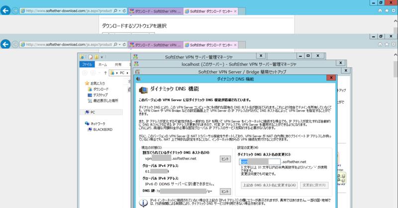 f:id:shigeo-t:20140909193034p:plain
