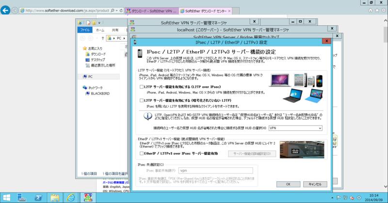 f:id:shigeo-t:20140909193519p:plain