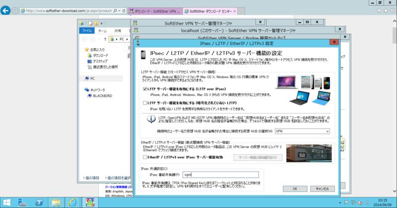 f:id:shigeo-t:20140909193536p:plain