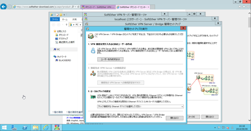 f:id:shigeo-t:20140909194040p:plain