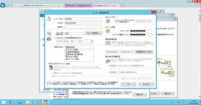 f:id:shigeo-t:20140909194411p:plain
