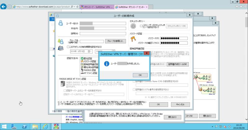 f:id:shigeo-t:20140909194424p:plain