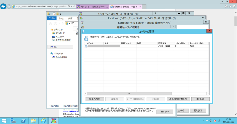 f:id:shigeo-t:20140909194447p:plain