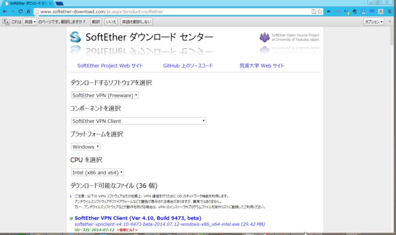 f:id:shigeo-t:20140911041744p:plain