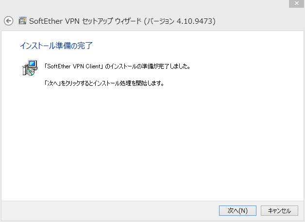 f:id:shigeo-t:20140911042338p:plain