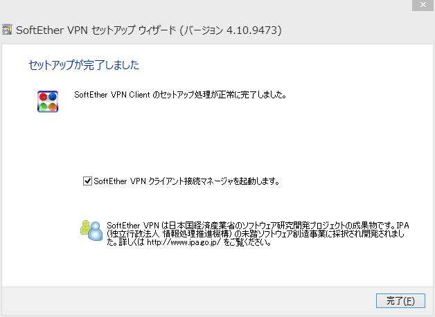 f:id:shigeo-t:20140911042610p:plain