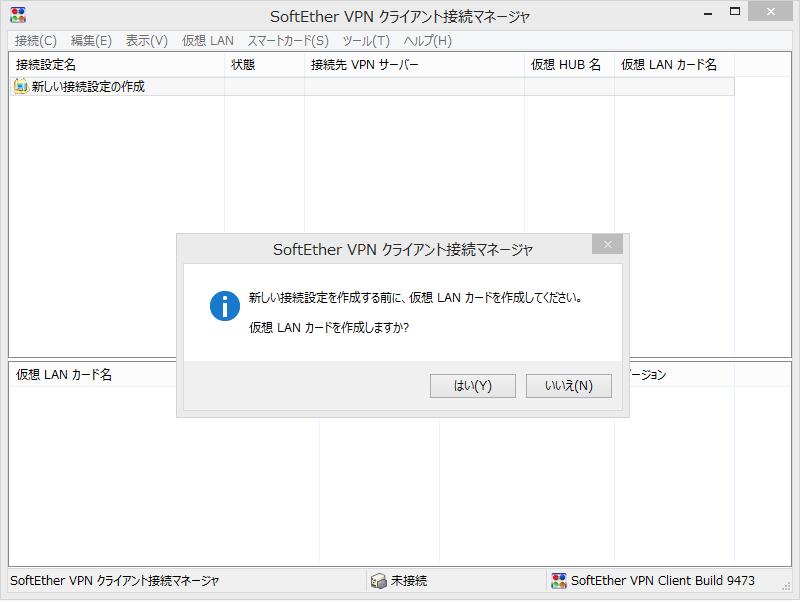 f:id:shigeo-t:20140911042934p:plain