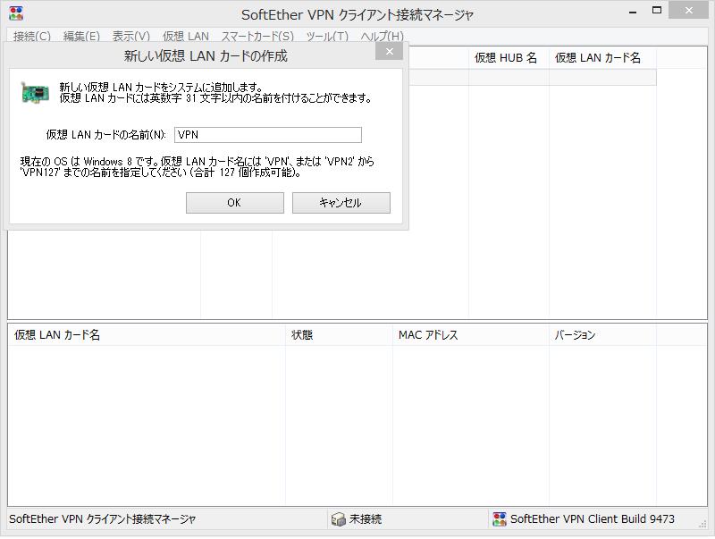 f:id:shigeo-t:20140911043025p:plain
