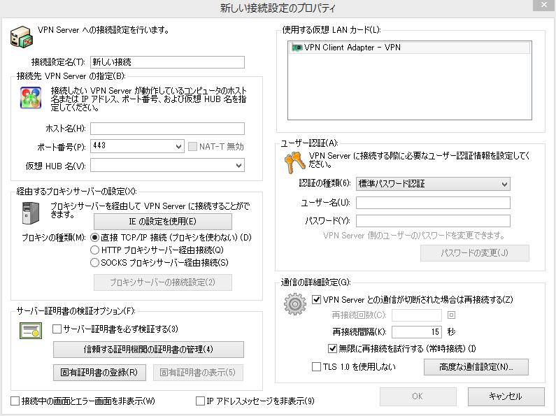 f:id:shigeo-t:20140911043309p:plain