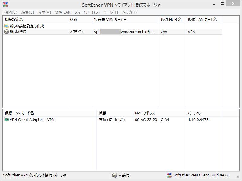 f:id:shigeo-t:20140911050207p:plain