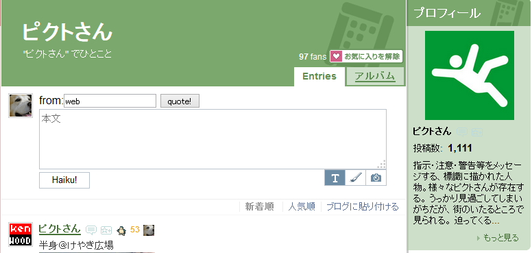 f:id:shigeo-t:20140922094621p:plain