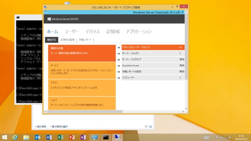 f:id:shigeo-t:20141013100717p:plain