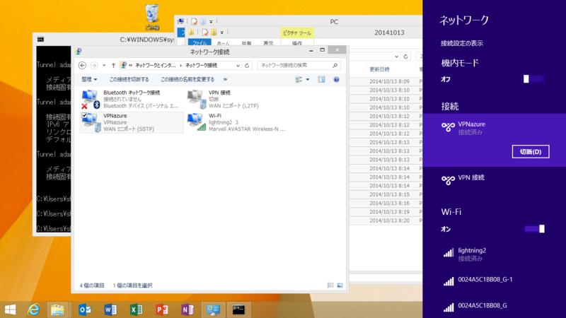 f:id:shigeo-t:20141013100917p:plain