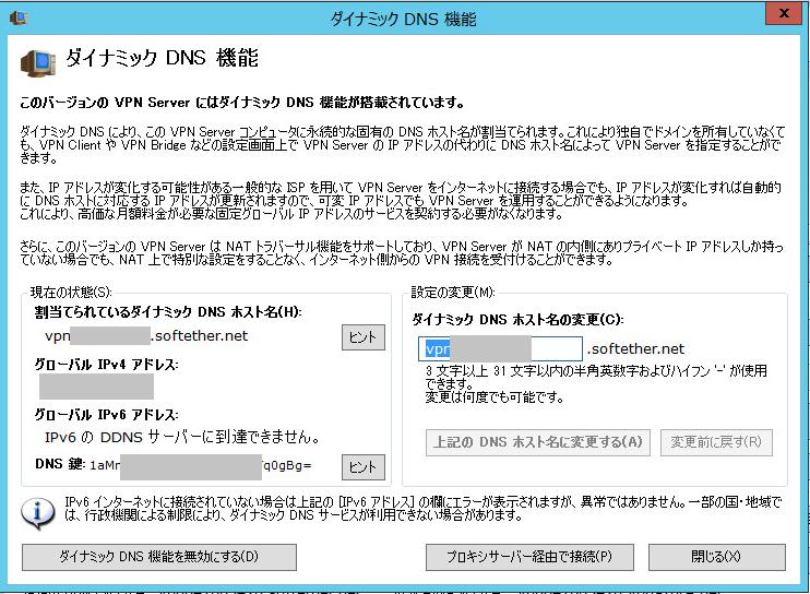 f:id:shigeo-t:20141013103145p:plain