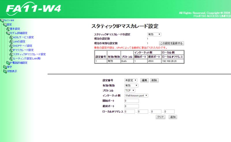 f:id:shigeo-t:20141013103317p:plain