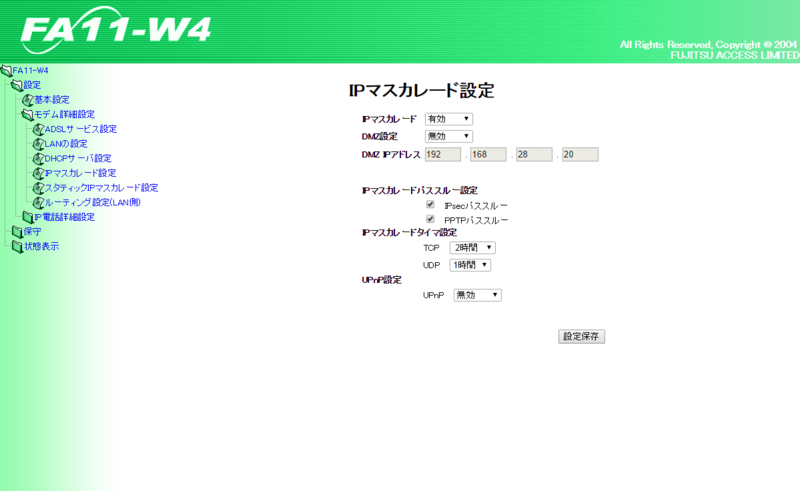f:id:shigeo-t:20141013103325p:plain