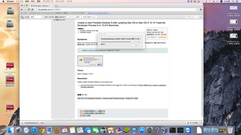 OS X Mavericks(10.9… - Apple コミュニティ