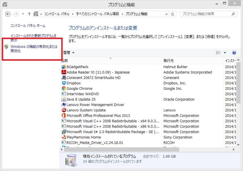 f:id:shigeo-t:20141121050558p:plain