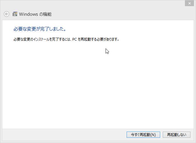 f:id:shigeo-t:20141121050927p:plain