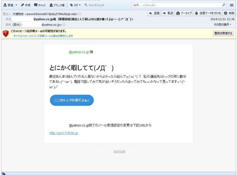 f:id:shigeo-t:20141122043627p:plain
