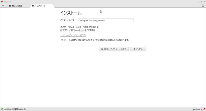 f:id:shigeo-t:20150103034951p:plain